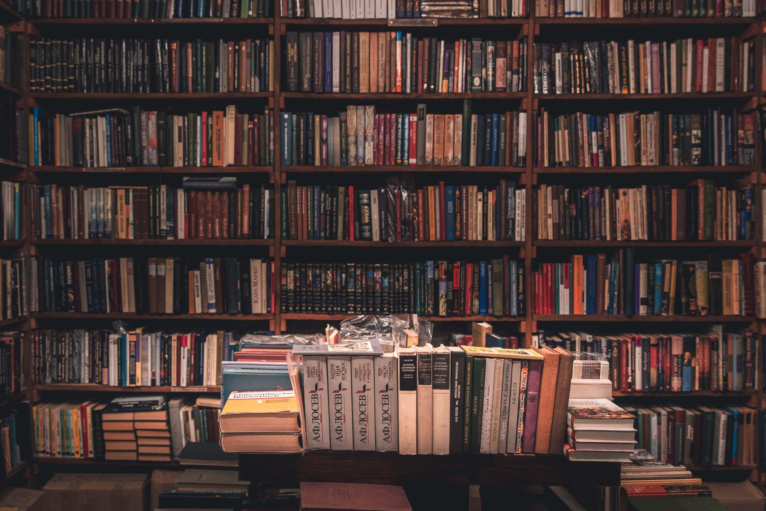 薬剤師として読んでおいた方がいい本